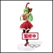 Code Geass Figure: C.C. Apron Style EXQ