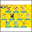 Pokemon Trading Figures: Pokemon Get Collection: Eevee Friends Collection
