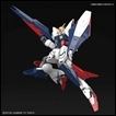 Gundam Model: Gundam Shining Break HG 1/144