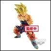 Dragon Ball GT Figure: Legends Collab Kamehameha Son Goku