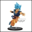 Dragon Ball Super Figure: Ultimate Soldiers the Movie II