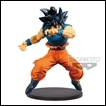 Dragon Ball Z Figure: Blood of Saiyans -Special II-