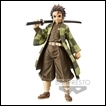 Demon Slayer Figure: Tanjiro Kamado Vol.2