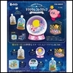 Kirby Trading Figures: Terrarium Collection -Game Selection-