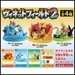 Pokemon Trading Figures: Vignette Field Series 2