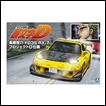 Initial D Model: Takahashi Keisuke FD3S RX-7 Project D Version