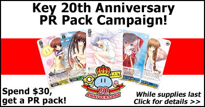 Key 20th Anniversary PR Pack Campaign