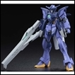 Gundam Model: Impulse Gundam Arc 1/144