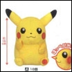 Pokemon Plush: Diamond & Pearl Light Up Series 1