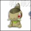 Pokemon Plush: Best Wishes: Dragon Type Series: Axew