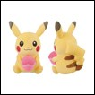 Pokemon Plush: Pokemonlife@enjoy eating!: Pikachu
