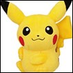 Pokemon Plush: Male Type Series: Pikachu