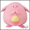 Pokemon Plush Sun & Moon DX Series: Chansey DX