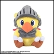 Final Fantasy Plush: Chocobo Knight