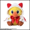 Final Fantasy Plush: Chocobo White Mage