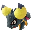 Monster Hunter Plush: Nergigante