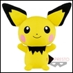Pokemon Plush Mecha Big Series: Pichu