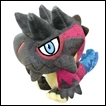 Monster Hunter Plush: Chibi Glavenus