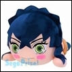 Demon Slayer Plush: Inosuke Sugao Nesoberi