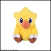 Final Fantasy Plush: Fluffy Fluffy Chocobo