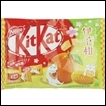 Nestle Kit Kat: Iyokan Orange