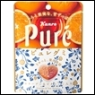 Pure Gummy: Orange Tea