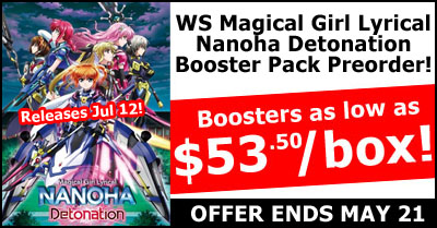 WeiB Schwarz Magical Girl Lyrical Nanoha Detonation Booster Pre-Order Special